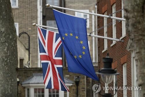 영국 국기와 유럽연합(EU)기[AP=연합뉴스]