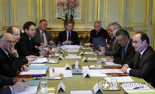 올랑드 대통령 주재 프랑스 국가안보회의
