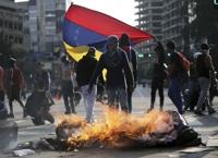 '20세 학생 사망'…사망자 29명으로 늘어난 베네수엘라 시위