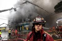 페루 리마 공구상가서 20시간 넘게 화재…4명 실종