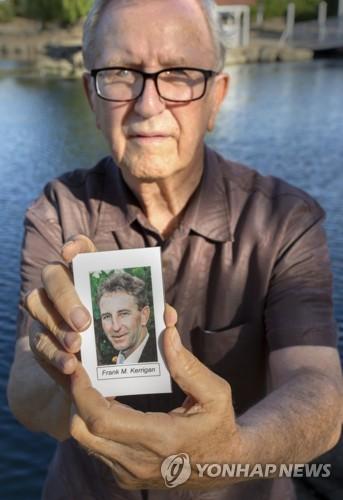 '죽은 아들이 전화를…' 미국서 검시관 실수로 산 사람 장례식