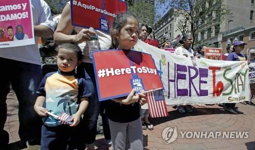 트럼프 '반이민 행정명령 반대' 시위