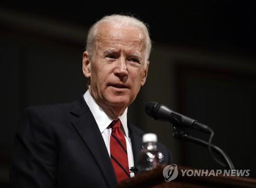올 11월 조 바이든 전 부통령 회고록 출간 예정