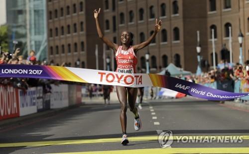 칠리모, 새 조국 바레인에 세계선수권 여자마라톤 첫 금 선사