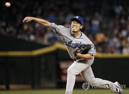 다저스의 일본인 투수 마에다 겐타 [AP=연합뉴스 자료사진]