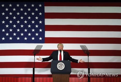 연설하는 트럼프