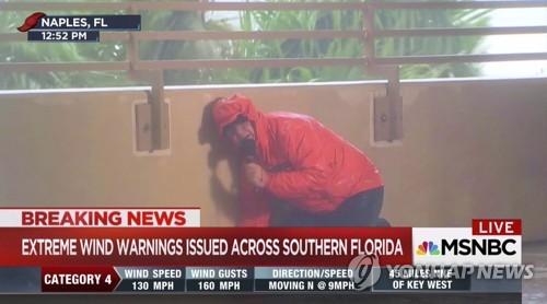 허리케인 '어마' 상륙 소식을 전하는 MSNBC 기자