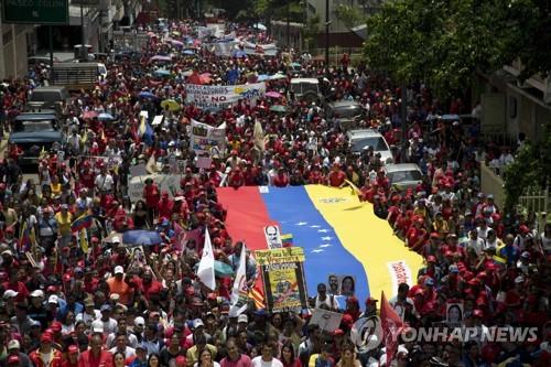 야권 지도자들을 규탄하는 베네수엘라 친정부 시위대 [AP=연합뉴스]