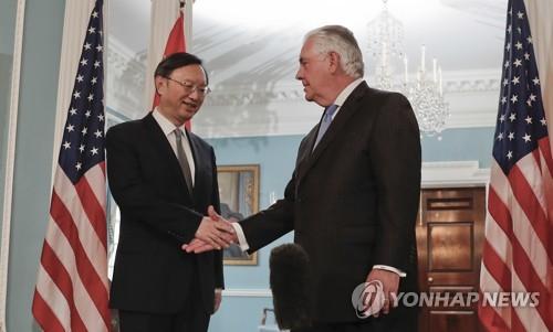 렉스 틸러슨 미국 국무장관, 양제츠 중국 외교담당 국무위원과 회동