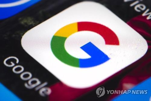 구글 앱(스마트폰 응용프로그램) [AP=연합뉴스]
