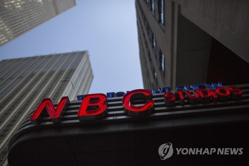 NBC 로고