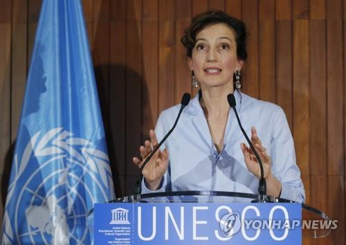 资料图片:UNESCO新任总干事奥德蕾・阿祖莱(韩联社/美联社)