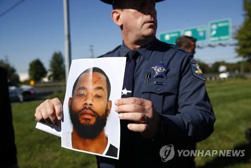 메릴랜드서 '직장 총격'… 3명 사망, 2명 부상
