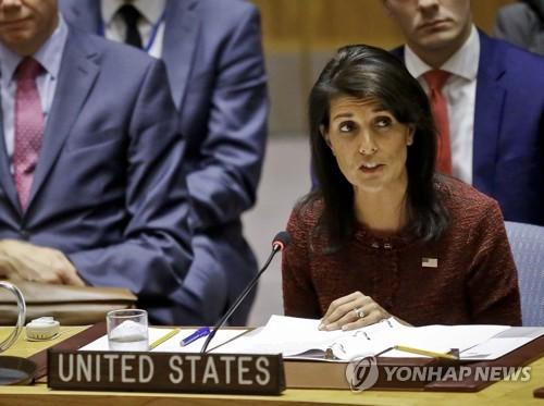 지난 9월 유엔 안보리 회의에 참석한 니키 헤일리 유엔 주재 미국 대사