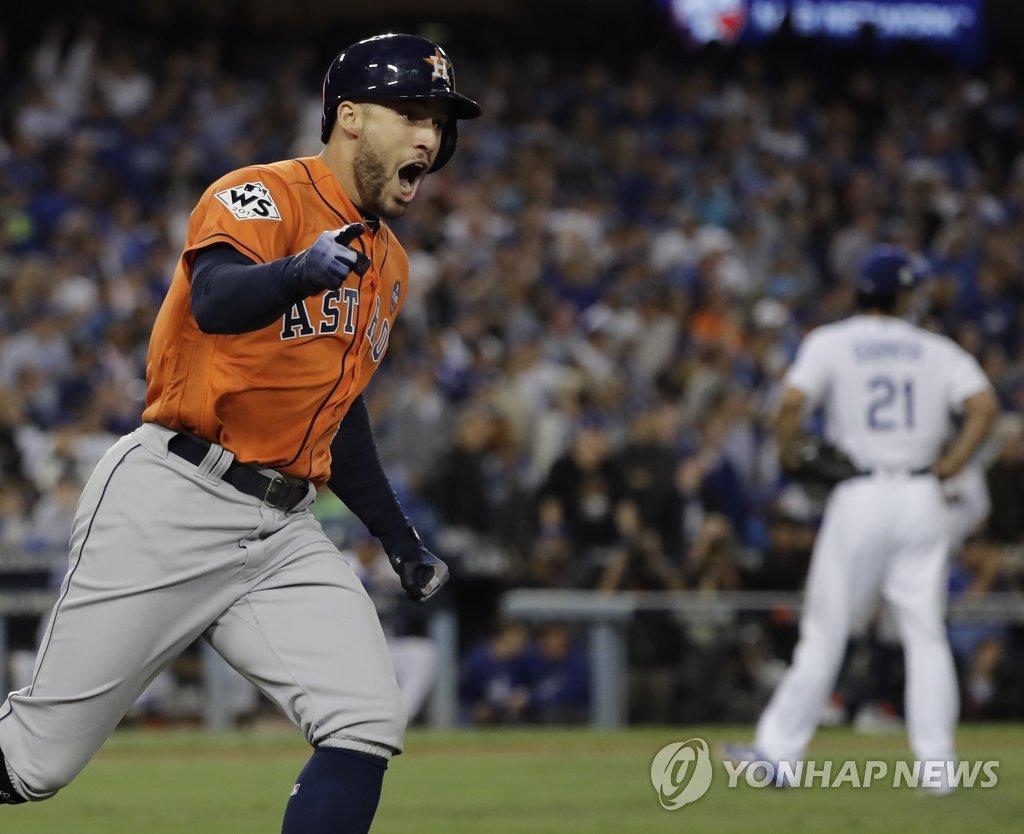스프링어, 2회 투런 홈런 (AP=연합뉴스)