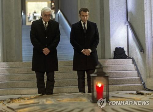 1차대전 기념 박물관 개관식에 나란히 선 슈타인마이어 독일과 프랑스 대통령