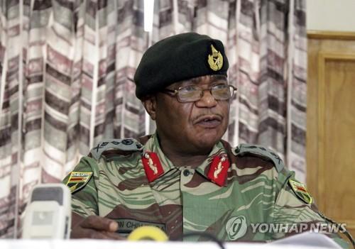 """짐바브웨 군부 """"혁명 보호하는 데 주저없이 개입"""""""