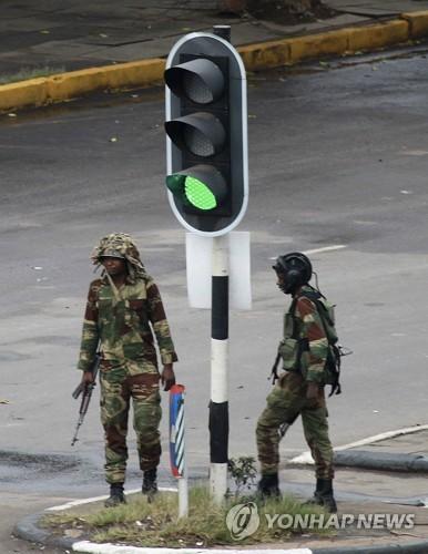군부 쿠데타가 발생한 짐바브웨 수도 하라레[AP=연합뉴스 자료사진]