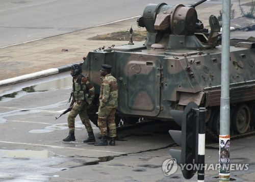 군부 쿠데타가 발생한 짐바브웨[AP=연합뉴스 자료사진]