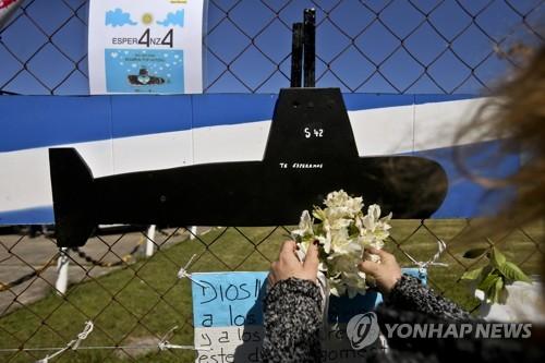 실종 아르헨티나 잠수함 승조원들을 애도하는 손길 [AP=연합뉴스 자료 사진]