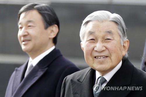 왕아키히토 일왕(오른쪽)과 아들인 나루히토 왕세자