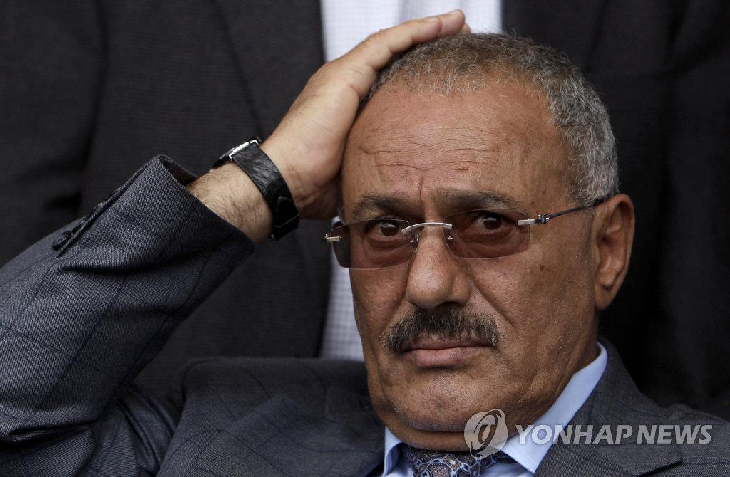 탈출 중 예멘 반군에 총상을 입고 숨진 살레 전 대통령