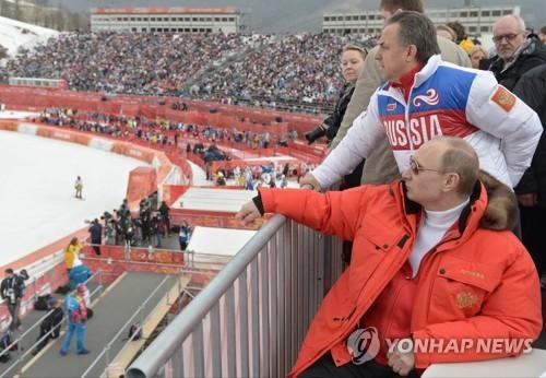IOC, 러시아 국가 주도 도핑 조작 징계 [AP=연합뉴스 자료 사진]
