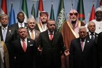 이슬람권 57개국, '동예루살렘은 팔레스타인 수도' 선언