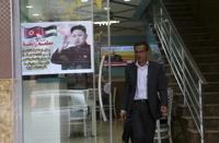 """가자지구 식당 """"북한 고맙다"""" 식대 80% 할인행사"""