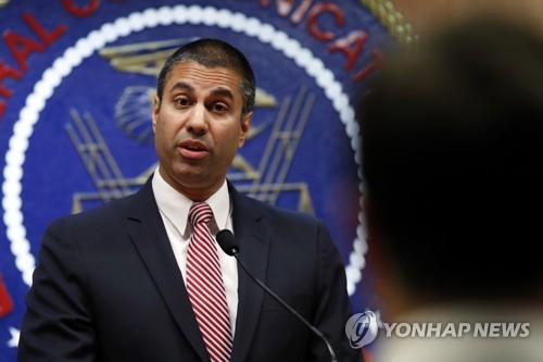 아짓 파이 미국 FCC 위원장