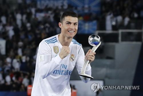 '호날두 결승골' 레알 마드리드, 클럽 월드컵 사상 첫 2연패