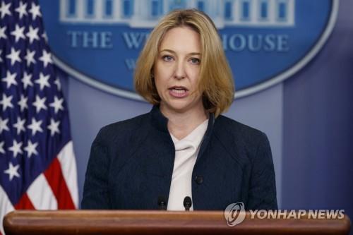 """""""랜섬웨어 공격 배후는 북한"""" 미 국토안보부 공식 발표 [AP=연합뉴스]"""