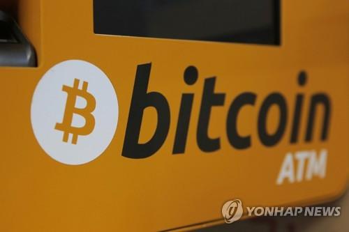 홍콩에 설치된 비트코인 ATM [AP=연합뉴스]
