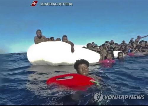 이탈리아 해안경비대, 리비아 해역서 난민구조 [AP=연합뉴스]