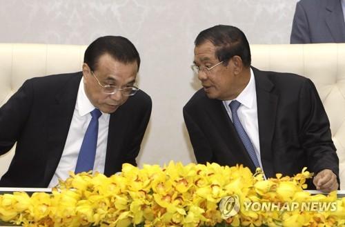 리커창 중국 총리, 훈센 캄보디아 총리와 회동
