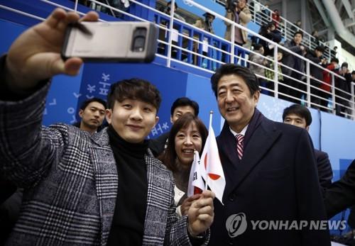 평창동계올림픽 여자 아이스하키 경기장 찾은 아베 신조 일본 총리