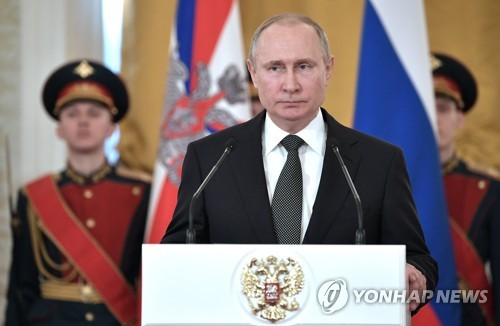 """러시아 """"푸틴 지시로 시리아 동구타서 하루단위 휴전 운영"""""""