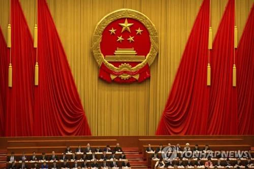 중국 베이징 인민대회당에서 열린 전국인민대표대회
