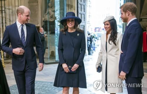 英, 연방기념일 행사에 참석한 윌리엄 왕세손 부부와 해리왕자 커플 [AP=연합뉴스]