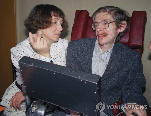 1989년 호킹 박사와 당시 아내 제인