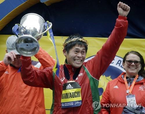 보스턴 마라톤 우승한 가와우치