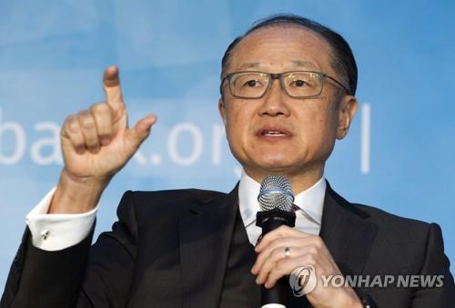 김용 세계은행 총재