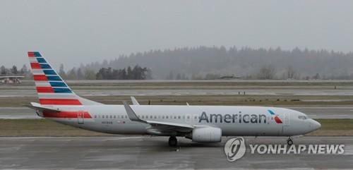 고유가 탓에 항공연료 가격도 껑충…티켓값 인상 조짐