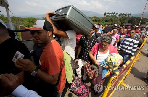 15개월간 베네수엘라인 100만여명 생활고 피해 콜롬비아로 이주