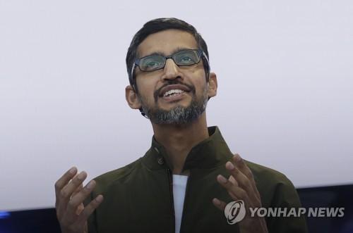 2018 구글 I/O 콘퍼런스에서 연설하는 순다르 피차이 구글 CEO