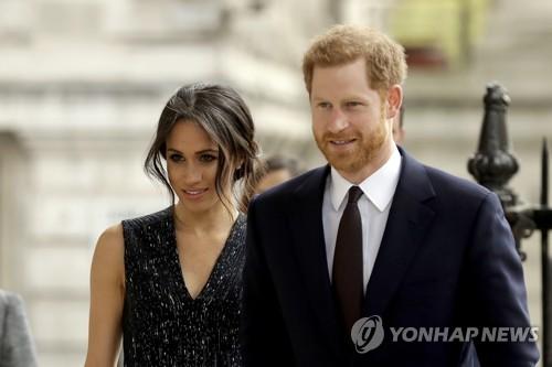 결혼을 앞둔 해리 왕자와 약혼녀 메건 마클 [AP=연합뉴스]