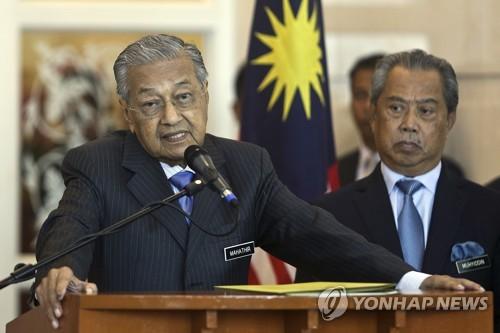 말레이 신정부, '원리주의 논란' 이슬람 기구에도 개혁 칼날