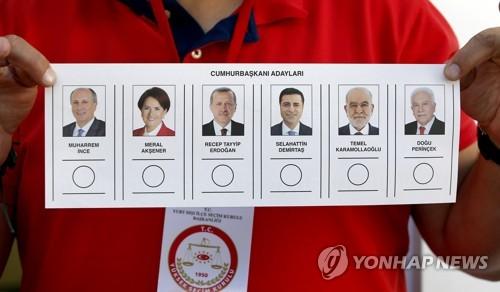 터키 대선·총선 이틀 앞으로…에르도안 과반 득표 여부 주목