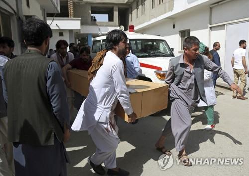 임시 휴전 앞둔 아프간 곳곳 테러·교전…35명 사망