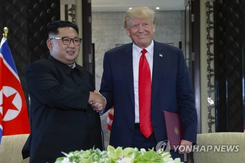 '역사적 합의', 북미정상 공동합의문 서명